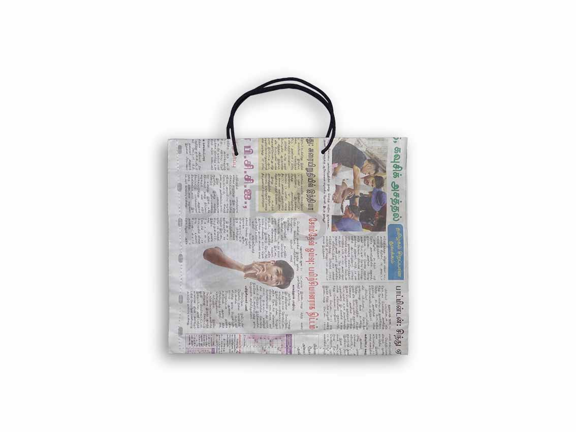 "Newspaper Bag With Handle | H-10"" x W-10"" 