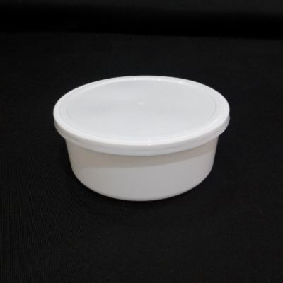 White Round Plastic Container | 300 ML Image