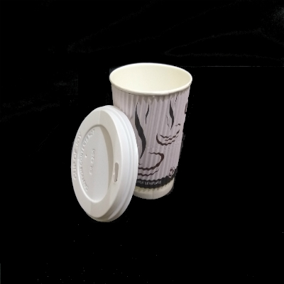 Customized Rippled Paper Cup With Lid | 200 ML Image