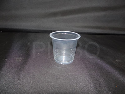 Plastic Glass | 200 ML Image