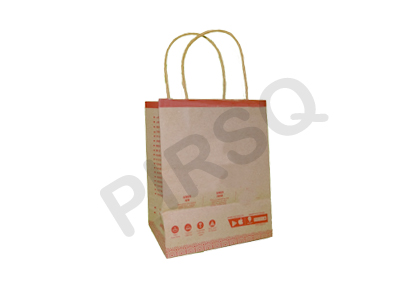 Customized Brown Paper Bag With Handle | W-12 CM X L-18 CM X H-22 CM Image